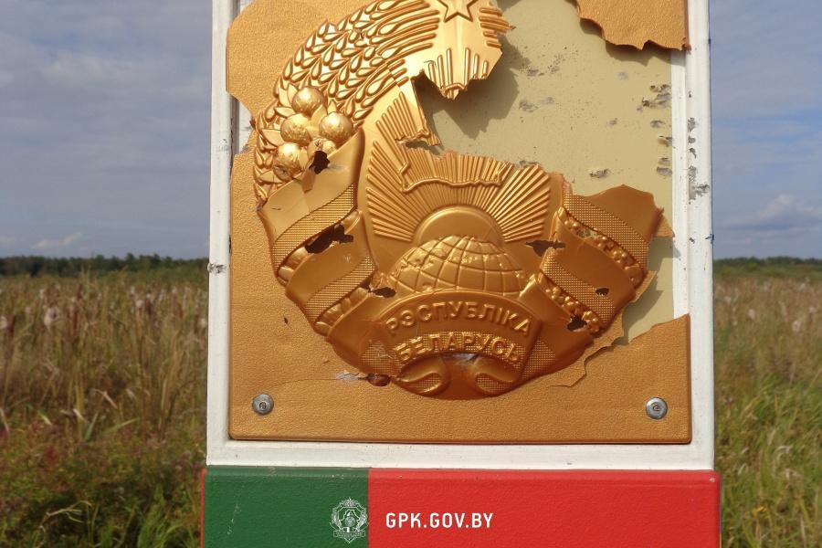 Белорусский погранзнак обстреляли
